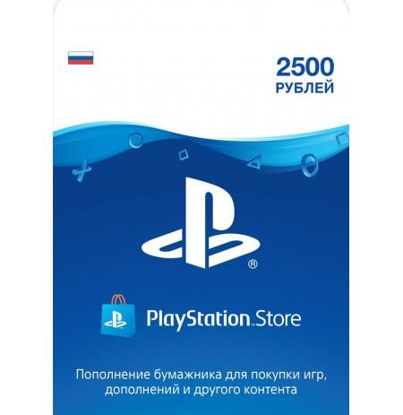 Playstation Network Card 2500 RUB (Krievija)